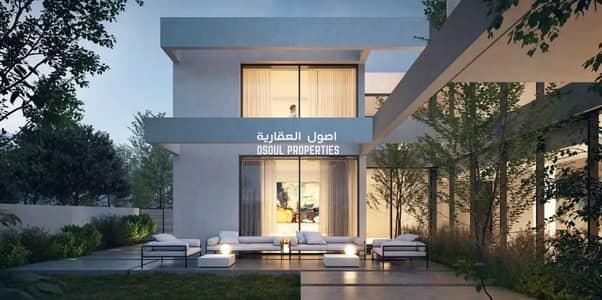 2 Bedroom Villa for Sale in Aljada, Sharjah - Spacious Living | 2 BHK | 5% DP Only