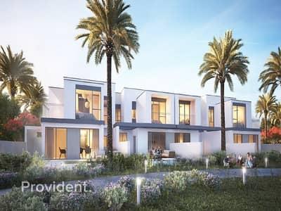 5 Bedroom Villa for Sale in Dubai Hills Estate, Dubai - Perfect Investment