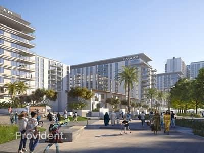 1 Bedroom Apartment for Sale in Dubai Hills Estate, Dubai - Home- Office Residence