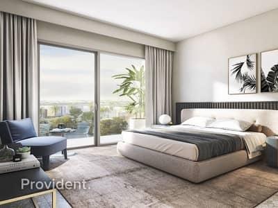 فلیٹ 1 غرفة نوم للبيع في دبي هيلز استيت، دبي - Special Payment Plan  | Handover in June 2022