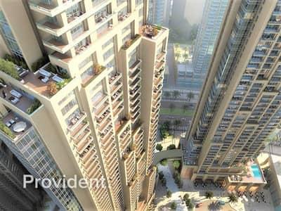 شقة 3 غرف نوم للبيع في وسط مدينة دبي، دبي - The last chance of investing in the Opera District