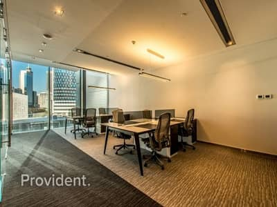 Fully Serviced Furnished Office with all Bills