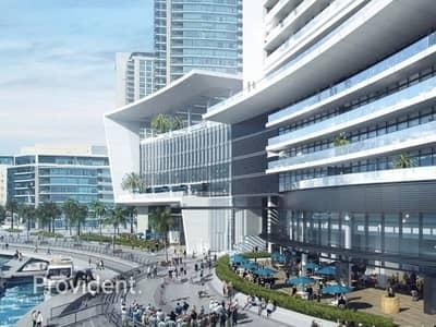 Genuine Resale   High Floor   Waterfront