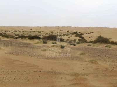 Mixed Use Land for Sale in Shakhbout City (Khalifa City B), Abu Dhabi - Extra Huge Land Plot in Shakhbout City |Inquire Now