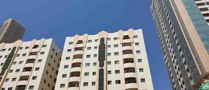 Al Tahiera Tower