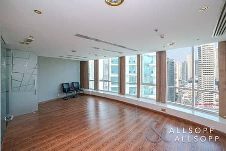 High Floor | Fully Fitted Unit  | 2 Parking