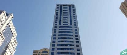 Al Hafeet Building