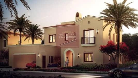 فیلا 4 غرف نوم للبيع في دبي لاند، دبي - BRAND NEW| SINGLE ROW| CORNER PLOT