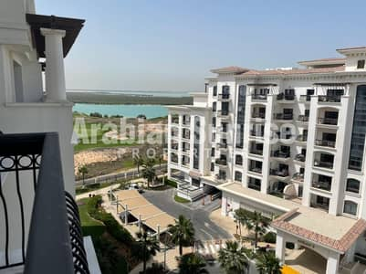 2 Bedroom Apartment for Rent in Yas Island, Abu Dhabi - VACANT! Partial Golf View Apt on High floor