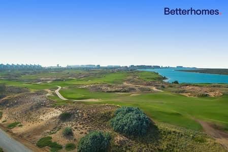 شقة 2 غرفة نوم للايجار في جزيرة ياس، أبوظبي - Full Golf Views with balcony I Upcoming | Spacious and Bright