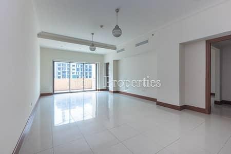 شقة 2 غرفة نوم للايجار في نخلة جميرا، دبي - C Type - Road Facing - Available 10th April