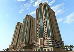 شقة في أبراج أحلام جولدكريست مدينة الإمارات 1 غرف 168842 درهم - 5050631