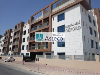 1 Bedroom Flat for Rent in Jumeirah Village Circle (JVC), Dubai - Managed Property | Prime Location | Flexi Payments