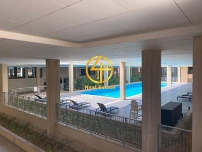 شقة 2 غرفة نوم للايجار في شاطئ الراحة، أبوظبي - Superb 2 BR | Extra large balcony - Al Zeina