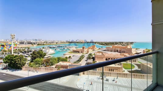 فلیٹ 2 غرفة نوم للايجار في البطين، أبوظبي - Superb ! High End Quality 2BHK Apartment in Al Bateen.
