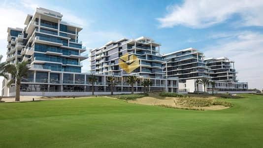 فلیٹ 1 غرفة نوم للبيع في داماك هيلز (أكويا من داماك)، دبي - Spacious 1 BR Ready To Move In   0% Interest with 10 Years Payment Plan