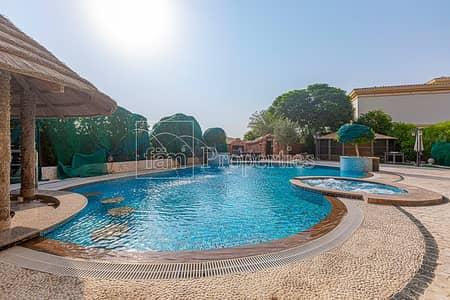 Fully Upgraded Mallorca|Corner| Vacat On Transfer