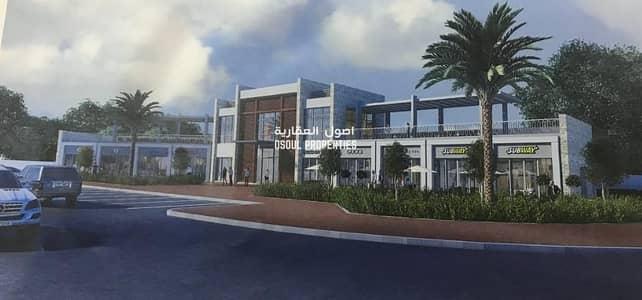 مبنی تجاري  للبيع في موتور سيتي، دبي - Community  Retail Center | 10 Yrs Payment Plan  | Ground + 1
