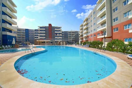 Big Size 1BR Apartment for Sale in Reef.