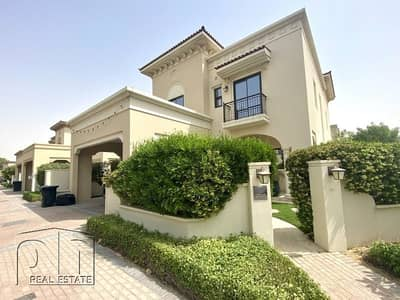 4 Bedroom Villa for Sale in Arabian Ranches 2, Dubai - Corner Unit | Large Plot | Stunning Condition