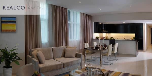 فلیٹ 2 غرفة نوم للبيع في داماك هيلز (أكويا من داماك)، دبي - Resale High ROI 3 Years Payment Plan