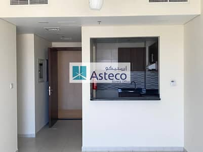 1 Bedroom Apartment for Rent in Jumeirah Village Triangle (JVT), Dubai - Direct From Asteco|1BHK| 2500 Monthly |12 Cheques