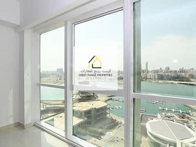 شقة 4 غرف نوم للايجار في جزيرة الريم، أبوظبي - Breathtaking View| Highly Spacious unit designed to comfort