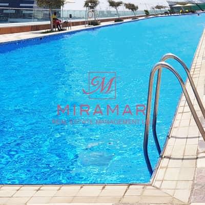 فلیٹ 1 غرفة نوم للايجار في جزيرة الريم، أبوظبي - HOT!!! 12 PAYMENTS | AMAZING VIEW | 1B+STUDY