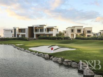 ارض سكنية  للبيع في دبي هيلز استيت، دبي - Quick Sale | Huge Plot On Prime Location