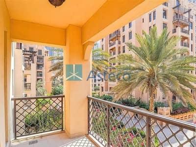 فلیٹ 1 غرفة نوم للايجار في المدينة القديمة، دبي - Spacious 1BR | Chiller Free | Amazing Amenities