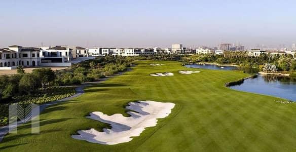 ارض سكنية  للبيع في دبي هيلز استيت، دبي - Real deal 100% large plot in Dubai Hills