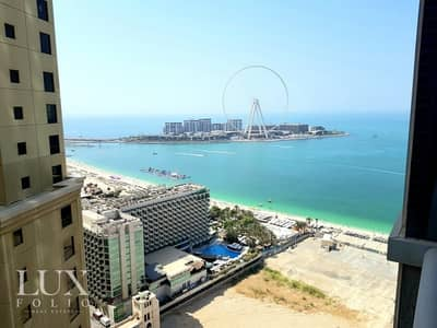 2 Bedroom Apartment for Sale in Jumeirah Beach Residence (JBR), Dubai - View of Dubai Eye|Sea & Marina Views |Luxury
