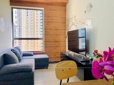 Beautiful 1 bedroom apartment | Partial Marina View