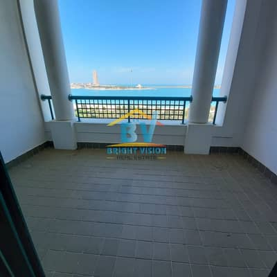 شقة 4 غرف نوم للايجار في منطقة الكورنيش، أبوظبي - Spacious & Classy 4Bhk Sea View  Maids   Corniche