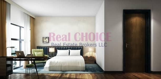 شقة فندقية 3 غرف نوم للايجار في بر دبي، دبي - DoubleTree By Hilton|Brand New|No Commission