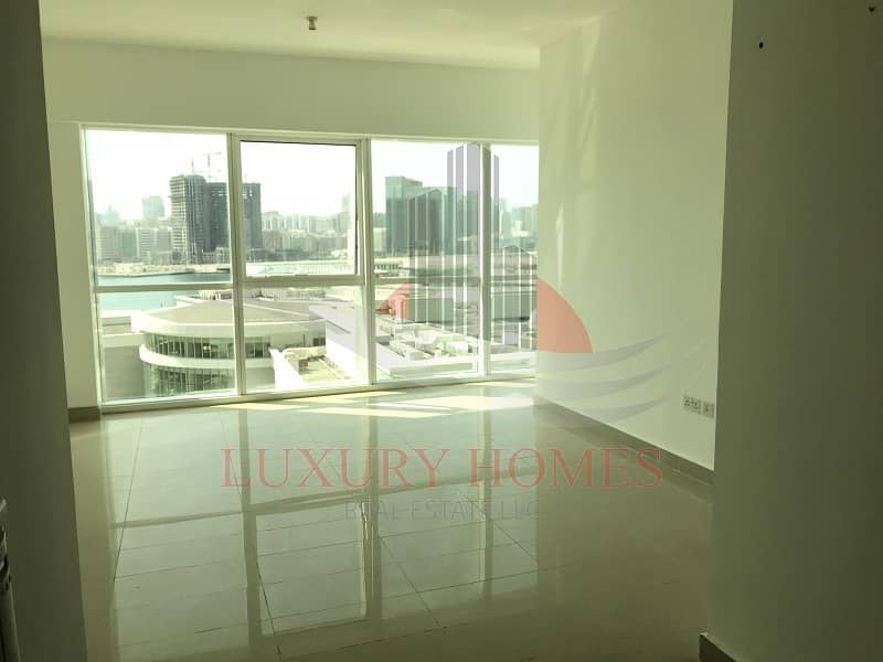 An Exciting Opportunity to Live in Al Reem Island