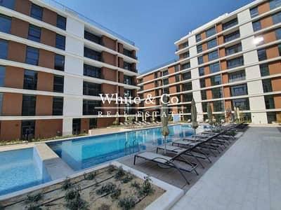 فلیٹ 1 غرفة نوم للبيع في دبي هيلز استيت، دبي - BRAND NEW | VACANT 1 BED | COMMUNITY VIEWS