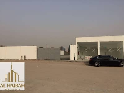 land for sale Al Saja industrial area good location