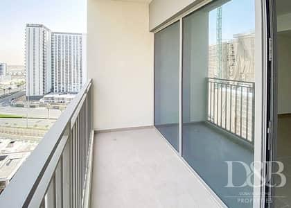 فلیٹ 1 غرفة نوم للايجار في دبي هيلز استيت، دبي - Vacant Now | Multiple Cheques | High Floor