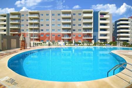 فلیٹ 1 غرفة نوم للبيع في الريف، أبوظبي - Great Deal   Amazing Pool View Apartment