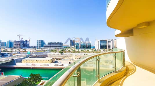شقة 2 غرفة نوم للايجار في شاطئ الراحة، أبوظبي - Exclusive Offer ! Canal View 2BHK Apartment + All Facilities