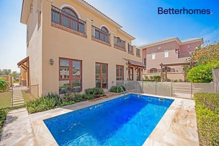 Unfurnished | Panoramic Views | Vacant | Upgraded