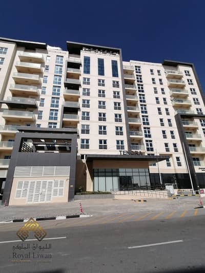 1 Bedroom Apartment for Sale in Dubai World Central, Dubai - Fully Furnished Brand New One Bedroom Apartment at Tenora Residential City