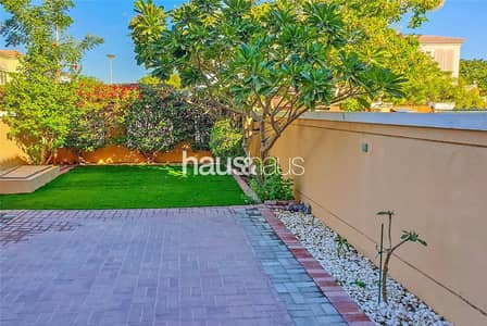 تاون هاوس 1 غرفة نوم للايجار في مثلث قرية الجميرا (JVT)، دبي - Central Location   Corner   Close To Park
