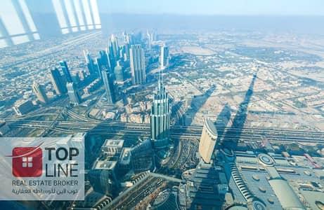 Bulk Unit for Sale in Downtown Dubai, Dubai - 140th Full Floor Office in Burj Khalifa Corp
