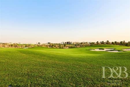 ارض سكنية  للبيع في دبي هيلز استيت، دبي - Resale | Huge Plot | Build Your Dream Home