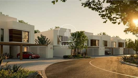 فیلا 3 غرف نوم للبيع في جزيرة ياس، أبوظبي - NOYA 4BR VILLA FOR SALE