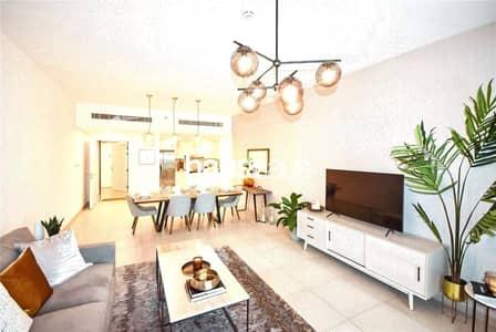 شقة 3 غرف نوم للبيع في أم سقیم، دبي - Best location in Dubai / New launch coming