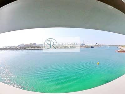 Majestic Sea View! Modern Layout 2BR Apt I Balcony I Pool & Gym