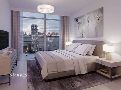 مجمع سكني  للبيع في ذا لاجونز، دبي - Bulk Deal | 7 Units | Luxurious 1BR Apartments